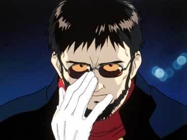 "Gendo Ikari from ""Neon Genesis Evangelion"""