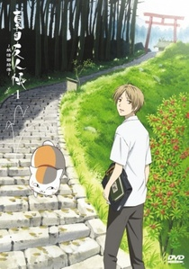There's a few but Natsume Yuujinchou has made me cry もっと見る times than anything I've watched so far.The アニメ is beautiful.