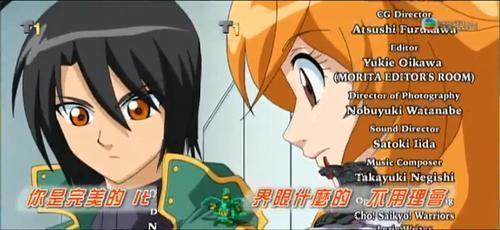 1. Alice Gehabich (Bakugan) 2. Shun Kazami (Bakugan) 3. Kouko Kaga (Golden Time) 4. Sasuke Uchiha (Naruto) 5. Asuna Yuki