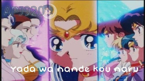 This is some of the infomation i can find about the Sailor Guardians and the Ayakashi Sisters. I don't know for sure if they kept in contact with each other. Cause each series has different Villains and story. And sometimes different characters that Usagi and everyone else meets. Don't quote me on this. Only also going sejak what i saw in the series. And read in the Manga. ----> http://sailormoon.wikia.com/wiki/Ayakashi_Sisters
