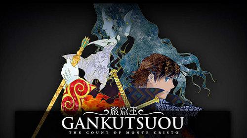 Here's a few that I personally loved: Bartender Gankutsuou: The Count Of Monte Cristo Flying Witch Gungrave Blassreiter Tanaka-kun wa Itsumo Kedaruge Tsuritama