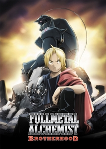 I finally got round to watching Fullmetal Alchemist: Brotherhood