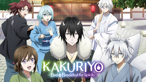 Kakuriyo: بستر & Breakfast for Spirits. It's currently still airing. As of now there are 17/26 episodes of the sub out. (Dub is a few behind, but airing each week too.) The تفصیل and image reminded me of Kamisama hajimemashita, so I began watching it and now I find myself barely able to wait each week for a new episode.