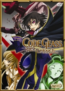 Code Geass! First anime i watched from beginning to end and remains my favorite to this day