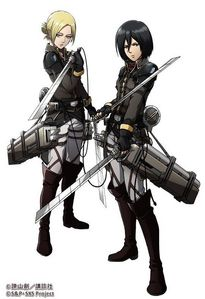 Does Mikasa & Annie count? If not Gray and Natsu.