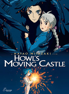 From the few I've seen, Howl's Moving istana, castle
