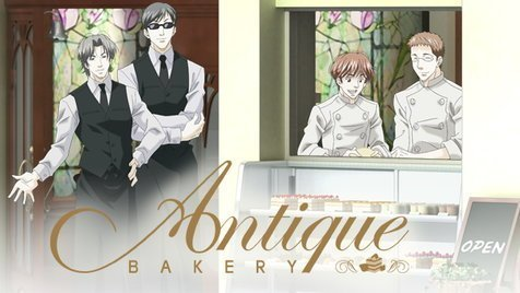 Antique Bakery! <333