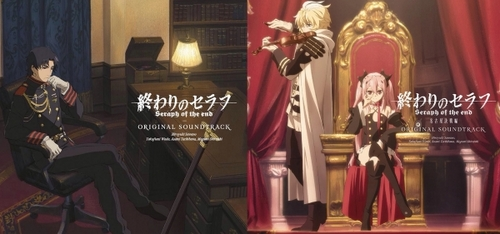 Uh.... I've been listening to Chopin and Liszt so I dont think theres an album cover for that XD Before that I think I was listening to the Owari no Seraph OST album while I read so its one of these two XD