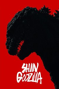 The worst experience in a movie theater I had was the time I watched Shin Godzilla. There wasn't a lot of people in the theater, but there was this one kid that likes to shout at some of the best parts of the movie.