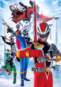 Power Rangers Dino knights