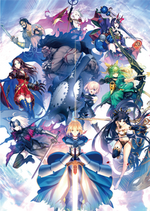 A bit tough as there are quite a few ones I love. To pick, I'd say Fate/Grand Order. Both hell and heaven at the same time for a tagahanga like me. Great Story, Characters, Soundtrack, Ongoing Content and Goals to set that will keep you in this Game for a while. Considering its Gacha nature (having one of the most unforgiving systems I have ever seen in this type of Game), there is a lot of salt to be had. Not gonna lie. However, the moment you finally succeed is a blissful feeling. One like nothing else XD Your feelings and tries being actually rewarded. Already satisfied sa pamamagitan ng the sagot to my summonings for the most part so far and keeping at it !!!!