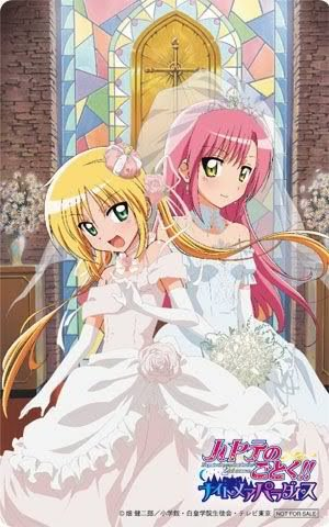 Post An Anime Character That Wears A Wedding Gown Anime - Anime Wedding Dress