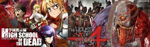 Are Highschool of the Dead and House of the Dead related?