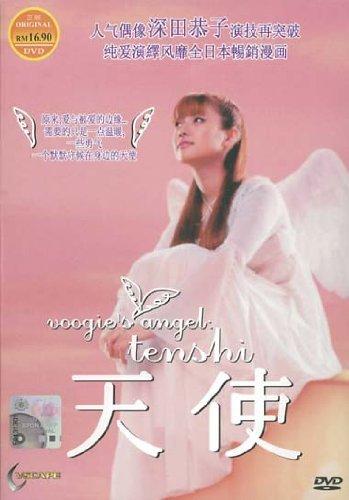 post your 最喜爱的 japanese movie