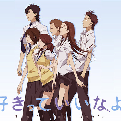 What anime tampil anda currently watching?