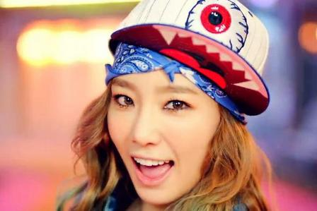 Post a picture of Taeyeon in I Got a Boy.
