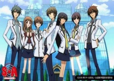 Post an Anime character(s) wearing a school uniform?