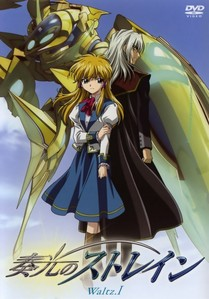 Post an anime where the main character and the main villain are related.