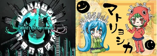 Is there a Vocaloid song where آپ think one of the singers hogs all the attention?