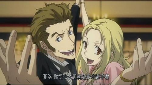 Post the best your kegemaran Anime couple