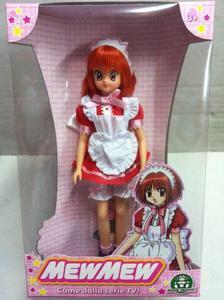 I'll be getting this Ichigo doll soon. Pretty awesome, huh?