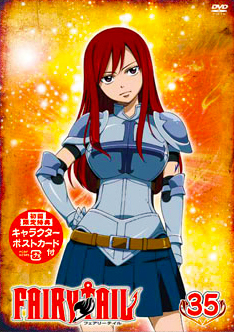 Who Do You Think Fairy Tail Characters With The Most Cool Name I