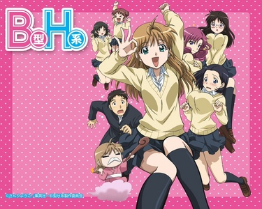 Post a comedy series that is kinky and perverted
