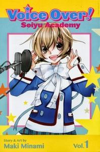 Rarest मांगा Ever! Like Voice Over! Seiyu Academy and Princess Sakura
