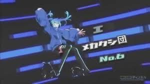 When is Mekaku City Actors Episode 2 going to come out?