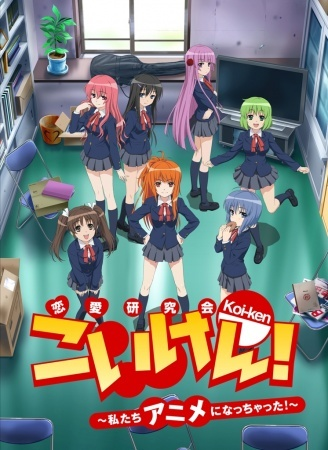 Your Favorit Anime movie.