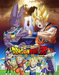 Do 你 think the new Dragon ball Z Battle of the Gods Movie is any good?. And when will it come out in English?. cause i still need to watch it. And if 你 seen it already what did 你 think of it?.