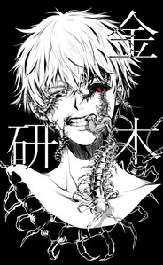Will something change in Kaneki this season 2? Does it even matter?
