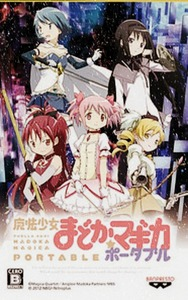 How many Episodes and Seasons per Episodes does Puella Magi Madoka Magica have? And how many Фильмы does Madoka Magica have besides the 3 Фильмы it has. And are the Фильмы and every season in English Dub или Just subs?