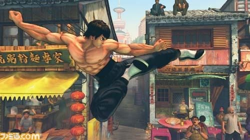 Post a Bruce Lee-typed/inspired game character