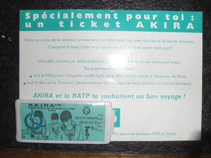 "Does someone get one of these ""Akira"" métro ticket print in Paris for kids in 1995 par RATP, green color, to be sale? Thanks"