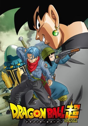 How many of tu are hyped for Future Trunks?!