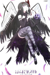 please tell me i'm not only one who hates homura akemi
