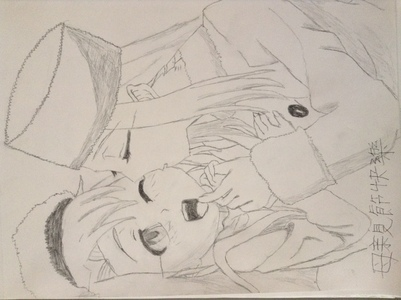 What do Du think of my drawing?