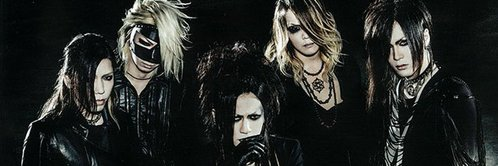 Do u know if any of the GazettE members are married?
