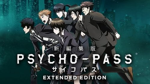 anyone watched psycho pass?? how is it? worth a watch?