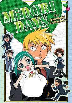 Have tu seen *Midori no Hibi (Midori Days)?