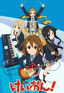 What アニメ do あなた want to crossover with K-ON? But it has to be only アニメ Serialized under マンガ Time Kirara.