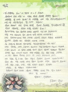 Handwritten letter 由 Teuk that is uploaded into the official Super Junior board on November 23rd