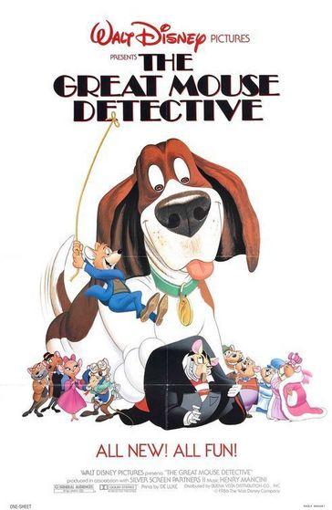 The great माउस detective