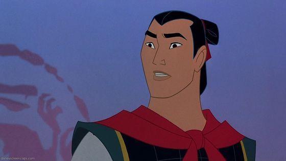 General Shang