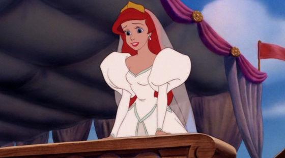 Position #5 Ariel