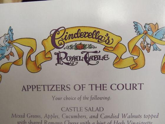 Cinderella's Royal 표, 테이블 :)