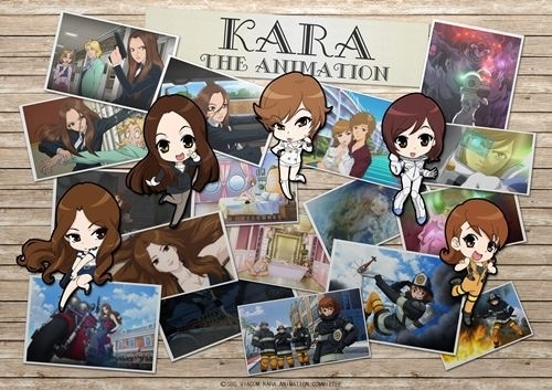 KARA:Anime