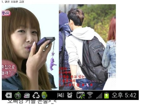 The Power of Fans , 'Evidence Photos for f(x) Victoria-TVXQ Changmin