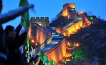 Great دیوار of China